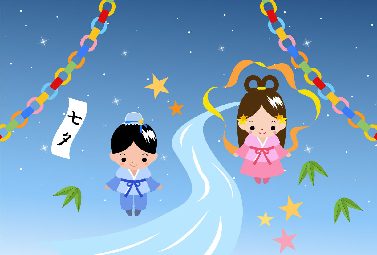 七夕 2017 Star Festival Tanabata Evening of the Seventh